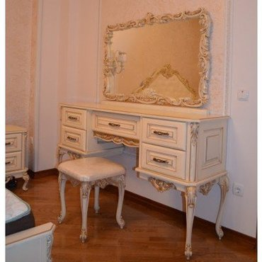 Зеркало Жозефина