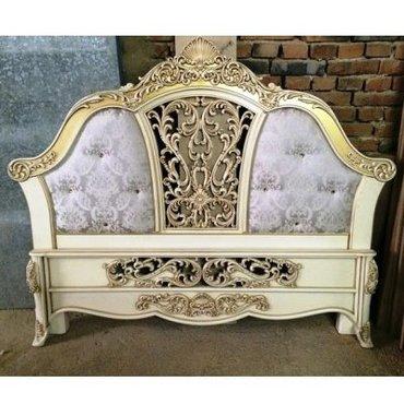 Деревянная кровать Император