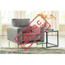 Кресло Macleary 89007-20