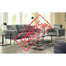 Комплект мягкой мебели Macleary 89007-38-20