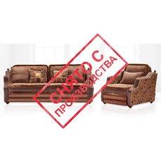 Комплект мягкой мебели Konstantin