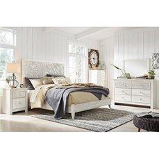 Спальня Paxberry B181-56-58-31-36-48-92 King
