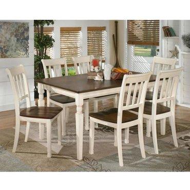 Комплект для столовой Whitesburg D583-25-02
