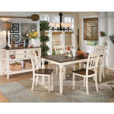Комплект для столовой Whitesburg D583-59-25-02