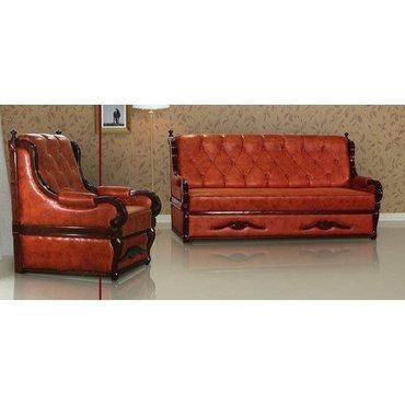 Комплект мягкой мебели ГРАФ 3+1+1