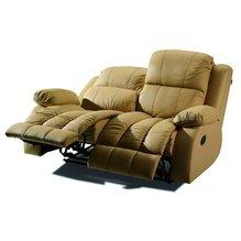 Кожаный диван реклайнер двухместный Arizona