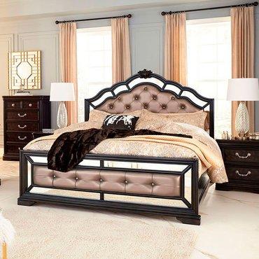 Кровать Quinshire B728-56-58-97