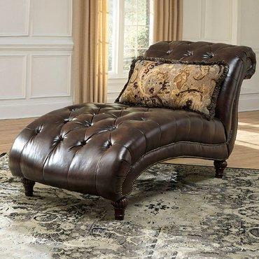 Кресло - шезлонг Winnsboro 5560215